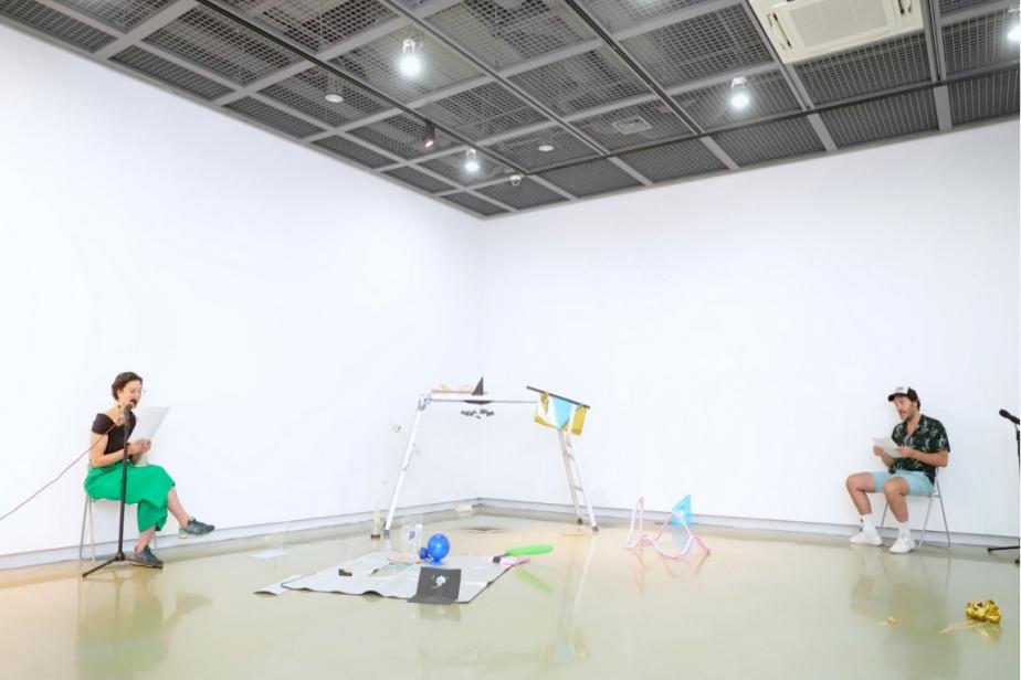 WeSANK Considerings (3) - Daegu Art Factory/PSi24 (Daegu, Kora)